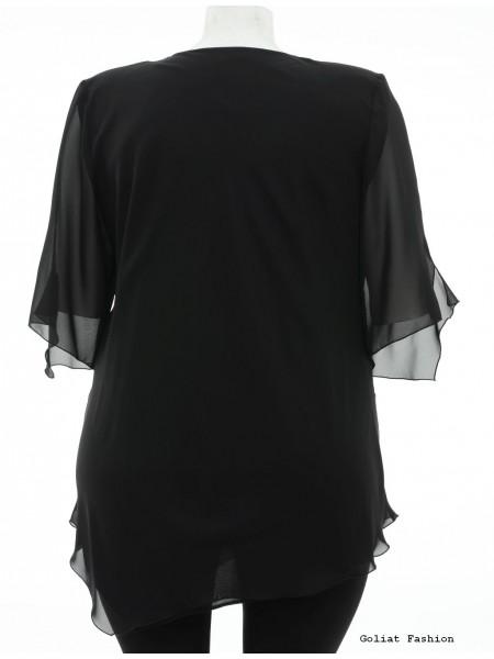 Bluza dama DBML51