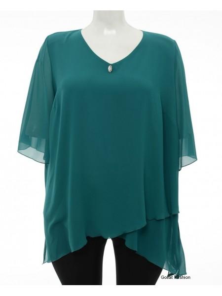 Bluza dama DBMS61