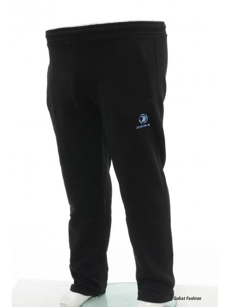Pantaloni trening DKS4